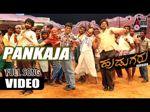 Xxx Mp4 Hudugru Kannada Video Song Pankaja Puneeth Rajkumar Radhika Pandith V Harikrishna Musical 3gp Sex