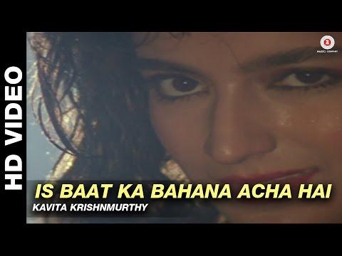 Xxx Mp4 Is Baat Ka Bahana Acha Hai Platform Kavita Krishnamurthy Ajay Devgan Amp Tisca Chopra 3gp Sex