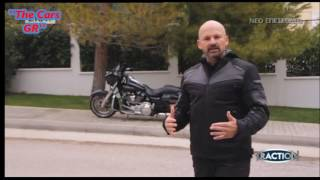 Traction~Harley-Davidson Street Glide Special 2017 Test