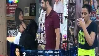 رافاييل و حنان احلا اثنين شوفو اي صار