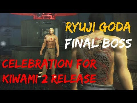 Xxx Mp4 Yakuza 2 Final Boss Ryuji Goda KIWAMI 2 RELEASE CELEBRATION 3gp Sex