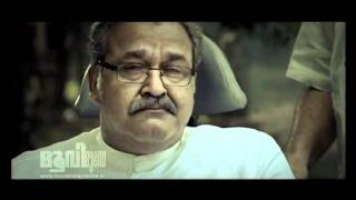 malayalam movie Pranayam latest HD trailer 5