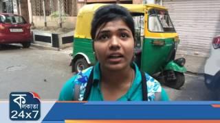 সরকার বাতিল করেছে 500-1000 টাকার নোট! কী বলছে নব কলকাতা?