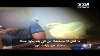 للنشر :  دعارة مقنّعة في مراكز المساج في لبنان