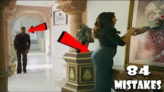 (84 Mistakes) In Baadshaho | Plenty Mistakes In Baadshaho Full Hindi Movie | Ajay Devgn