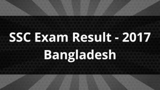 SSC Exam Result 2017 Bangladesh educationboardresults gov bd