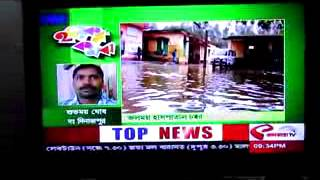 kolkata tv whats app video by subha harirampur