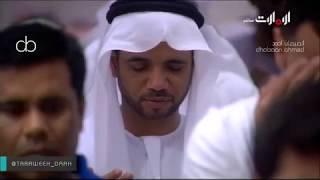 دعاء يبكي القلوب قبل العيون ارتجت له جنبات المسجد للشيخ إدريس أبكر - ليلة 25 من رمضان 1438