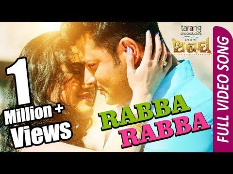 Xxx Mp4 Rabba Rabba Official Full Video Song Anubhav Elina Abhay Odia Movie Humane Sagar Ananya TCP 3gp Sex