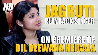 Playback Singer Jagruti on Dil Deewana Heigala Odia Movie Premiere