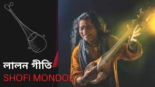 Musical Program Lalon Song - Matir Ghran (মাটির ঘ্রাণ) I NTV Music Show