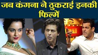 Manikarnika: Kangana Ranaut rejects Big Offers from Shahrukh Khan & Salman Khan   FilmiBeat