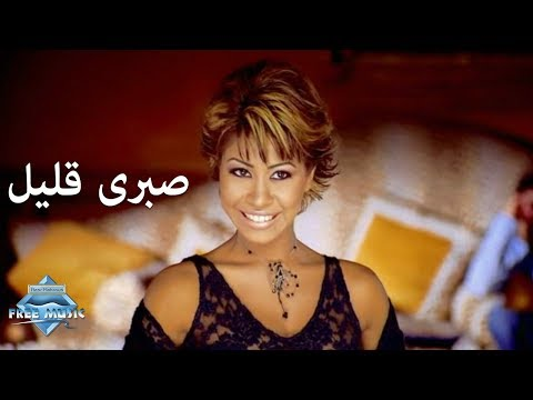 Xxx Mp4 Shirene Sabry 2alil Music Video شيرين صبري قليل فيديو كليب 3gp Sex