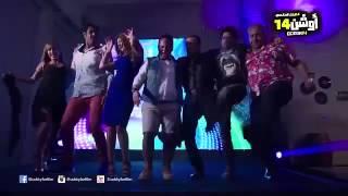 المـزيكا الشعبـية   من اغنية كلوديا   فيلم اوشن 14 بطولة نجوم مسرح مصر