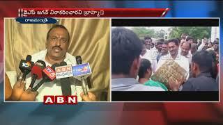 YS Jagan Insulted Us: Brahmin Community Leaders | ABN Telugu