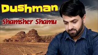 DUSHMAN ||Full Audio Song|| SHAMSHER SHAMU|| New Punjabi Song 2017