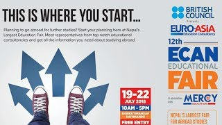 १२ औं इक्यान मेलाको समुद्घाटन समारोह || 12th Ecan Education Fair