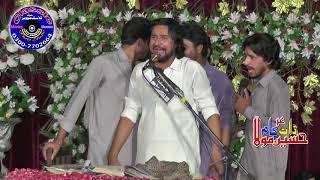 Zakir Mudsar Iqbal Jhamra | Qaseeda Chan Shabban Da Hay | 14 Shabban 2018