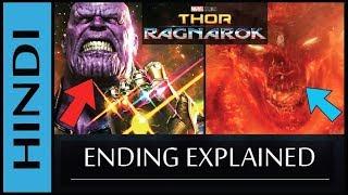 Thor Ragnarok Ending Explained In HINDI   Spoiler Review Of Thor Ragnarok In HINDI   Thor Ragnarok