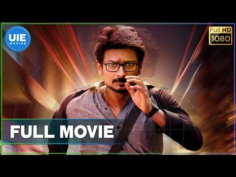 Xxx Mp4 Ippadai Vellum Tamil Full Movie 3gp Sex