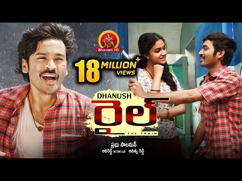 Xxx Mp4 Rail Full Movie Thodari 2018 Telugu Full Movies Dhanush Keerthy Suresh Prabhu Solomon 3gp Sex