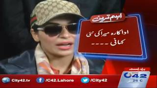 Famous actress Meera kicked her mother out of their house