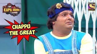 Chappu The Great - The Kapil Sharma Show
