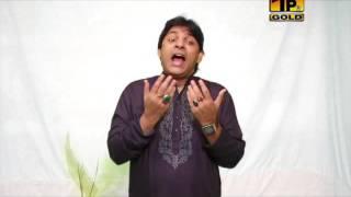 Aye Murshid Wale Be Sahary - Sher Miandad Khan Fareedi Qawwal