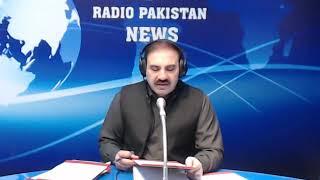 Radio Pakistan News Bulletin 10 PM  (17-11-2018)
