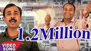 Video Song || रउआ ठीक कइनी कामवा ऐ मोदी जी @ Raua Thik Kaini Kamwa Modi ji || Sunil Singh  ||