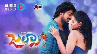 Jalsa   Full Songs JukeBox   Niranjan Wadayarr, Akanksha   Veer Samarth   Kannada 2016