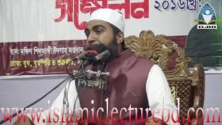 যে ওয়াজ জীবন পাল্টে দেবে ! Mohammad Sifat Hasan