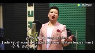 cin sen ni wo se siung ti (lirik dan terjemahan)