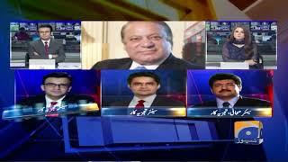 Hamid Mir | Nawaz Sharif ka ECL ka Mamla Mazeed Kharab Horaha hai!