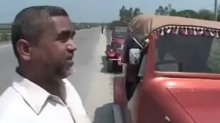 Bangladeshi Car No Fuel