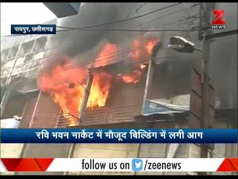 Xxx Mp4 Fierce Fire Erupts In Chattisgarh S Raipur छत्तीसगढ़ की राजधानी रायपुर की एक इमारत में लगी भीषण आग 3gp Sex