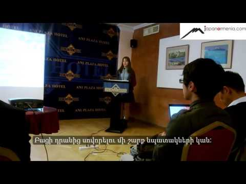 Xxx Mp4 On 02 10 2016 In The Armenia The Japanese Oral Speech 6 Th Contest 7 With Logo AM S 3gp Sex