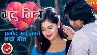 New Nepali Song 2017 | Mutu Bhitra Timilai - Pramod Kharel | Ft.Keki Adhikari & Sanam Kathayat