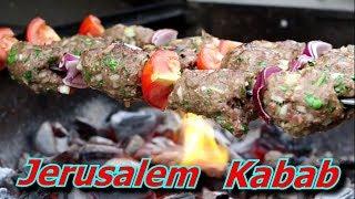Jerusalem kabab - Kofta kebab - kefta kabobs