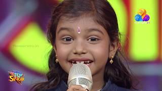 'ചുന്ദരി വാവേ'എന്ന പാട്ടിലൂടെ മലയാളി മനസ്സുകളിൽ ഇടം നേടിയ കൊച്ചു മിടുക്കി  Top Singer   Viral Cuts