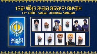 Live Kirtan Darbar - 13th Amritt Saagar Shukrana Samagam - Gd. Model Town Extension Ldh.
