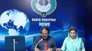 Radio Pakistan News Bulletin 8 PM (04-17-2018)