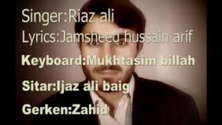 Chitrali New songs 2017 Riaz Ali Booni