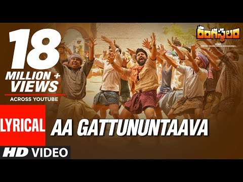 Xxx Mp4 Aa Gattununtaava Lyrical Video Song Rangasthalam Songs Ram Charan Samantha Devi Sri Prasad 3gp Sex
