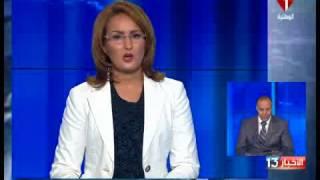 نشرة الظهر للأخبار ليوم 22 / 07 / 2017
