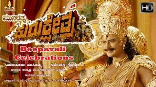 Kurukshetra Kannada Movie | Deepavali Celebrations | Darshan, Nikhil Kumar, Naganna | Munirathna