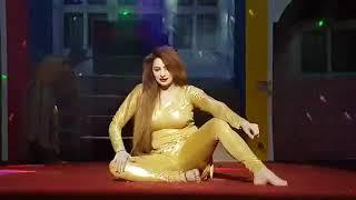 Afreen Parri   Aag Si Badan Mein