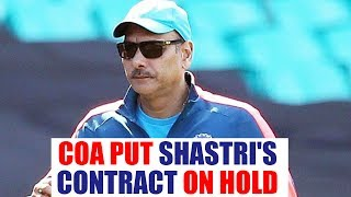 Ravi Shastri in trouble, COA holds his appointment as head coach | Oneindia News