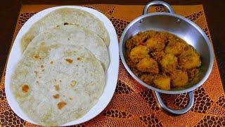 خبز شباتي – جباتي روتي ا حلقة 155 خبز هندي