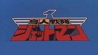 Choujin Sentai Jetman Series Review Part 1